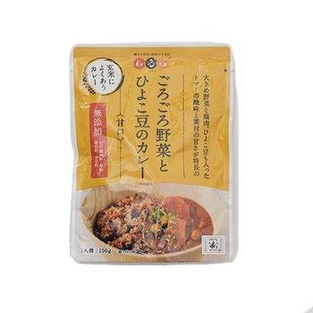 結わえる カレー レトルトパック ごろごろ野菜カレー(10個セット)