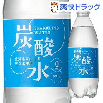 徹底比較!本当におすすめの最強炭酸水10選【安くて美味しい!】のアイキャッチ画像4枚目