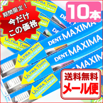 市販手磨き歯ブラシの最強おすすめ人気ランキング20選のアイキャッチ画像3枚目