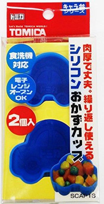 トミカ シリコン製 おかずカップ 2個入り