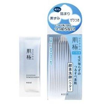 【角栓を除去!】酵素洗顔のおすすめ人気ランキング10選のアイキャッチ画像1枚目