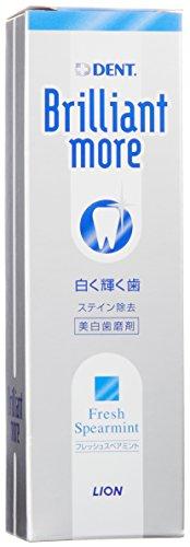 【健康的な歯に!】歯磨き粉の最強おすすめ人気ランキング10選のアイキャッチ画像4枚目
