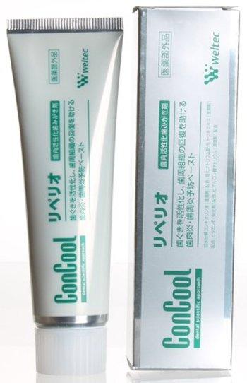 【健康的な歯に!】歯磨き粉の最強おすすめ人気ランキング10選のアイキャッチ画像5枚目