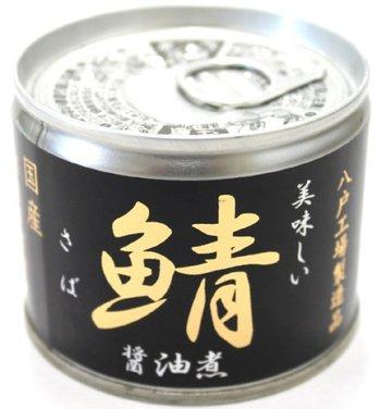 【手軽で美味しい!】サバ缶のおすすめ人気ランキング15選のアイキャッチ画像1枚目