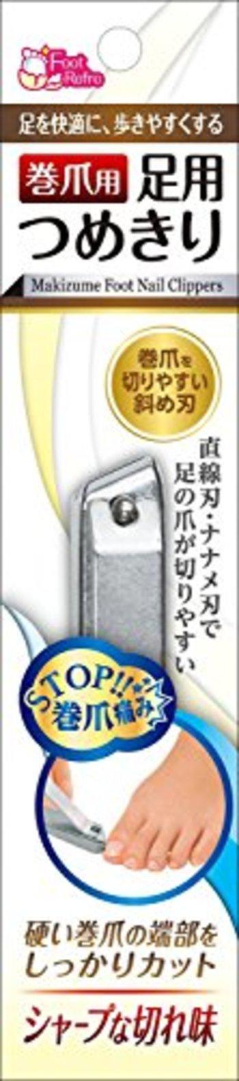 巻き爪用爪切りのおすすめ人気ランキング10選【切りにくくても安心!】のアイキャッチ画像5枚目