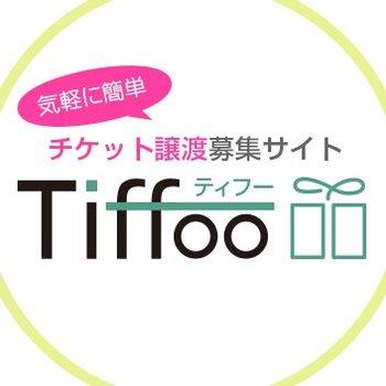 Tiffoo