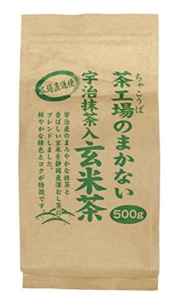 玄米茶のおすすめ人気ランキング10選【美味しいのはどれ?】のアイキャッチ画像1枚目