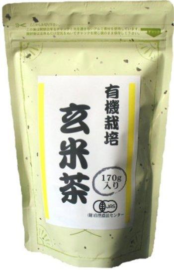 玄米茶のおすすめ人気ランキング10選【美味しいのはどれ?】のアイキャッチ画像5枚目