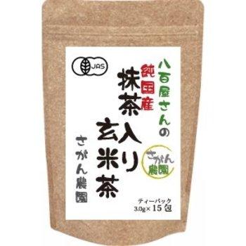 玄米茶のおすすめ人気ランキング10選【美味しいのはどれ?】のアイキャッチ画像4枚目