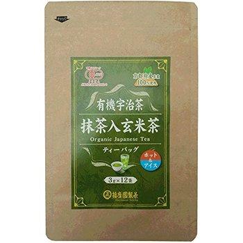 玄米茶のおすすめ人気ランキング10選【美味しいのはどれ?】のアイキャッチ画像2枚目