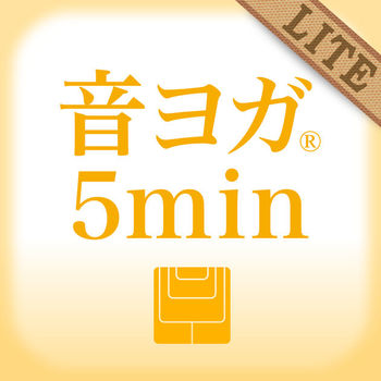 ヨガアプリのおすすめ人気ランキング7選【自宅で簡単ダイエット!】のアイキャッチ画像5枚目