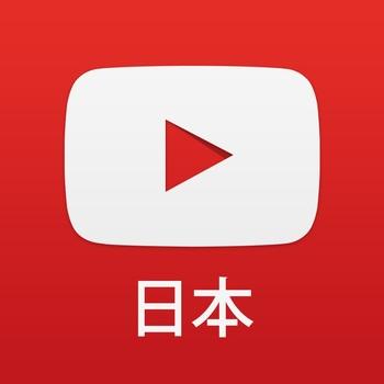 無料動画編集ソフトのおすすめ人気ランキング10選のアイキャッチ画像4枚目