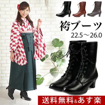 袴用ブーツのおすすめ人気ランキング10選【普段使いも!】のアイキャッチ画像4枚目