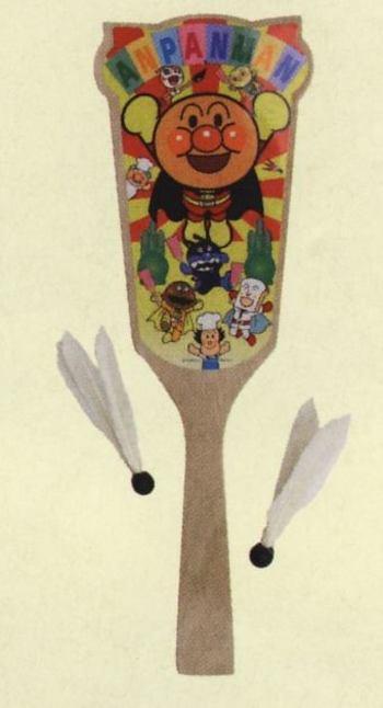 羽子板のおすすめ人気ランキング13選【初正月の贈り物やお正月飾りに!】のアイキャッチ画像2枚目