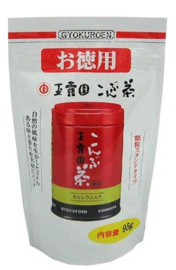 【おいしい!】昆布茶のおすすめ人気ランキング10選のアイキャッチ画像5枚目