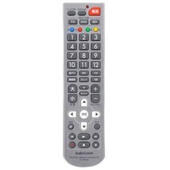 【設定が簡単!】汎用テレビリモコンのおすすめ人気ランキング10選のアイキャッチ画像2枚目