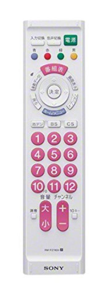 【設定が簡単!】汎用テレビリモコンのおすすめ人気ランキング10選のアイキャッチ画像3枚目