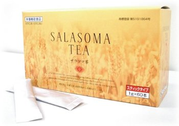 サラシア茶のおすすめ人気ランキング7選【便秘解消・ダイエットに!】のアイキャッチ画像4枚目