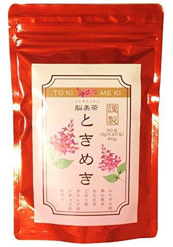 サラシア茶のおすすめ人気ランキング7選【便秘解消・ダイエットに!】のアイキャッチ画像3枚目