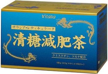 サラシア茶のおすすめ人気ランキング7選【便秘解消・ダイエットに!】のアイキャッチ画像1枚目