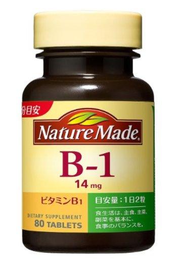 ビタミンB1サプリのおすすめ人気ランキング5選【肩こり改善・疲労回復にも!】のアイキャッチ画像3枚目