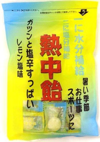 レモンの飴のおすすめ人気ランキング10選【酸っぱいものから甘いものまで!】のアイキャッチ画像3枚目