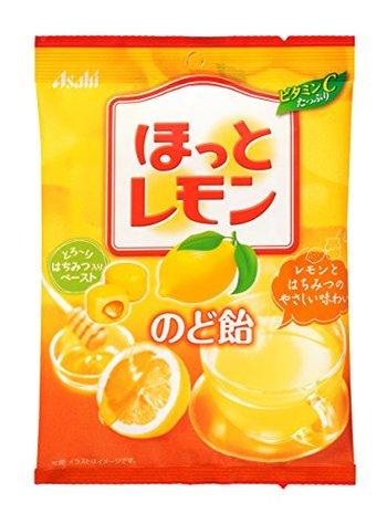 レモンの飴のおすすめ人気ランキング10選【酸っぱいものから甘いものまで!】のアイキャッチ画像5枚目
