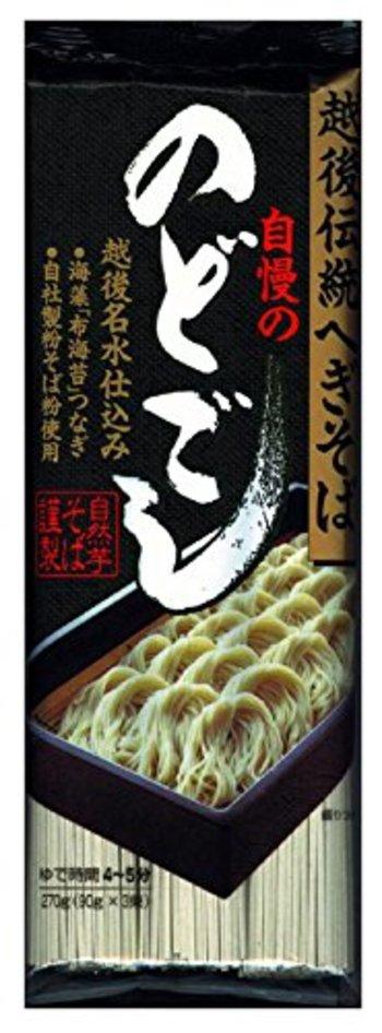 乾麺蕎麦のおすすめ人気ランキング10選【美味しいのはどれ?】のアイキャッチ画像2枚目