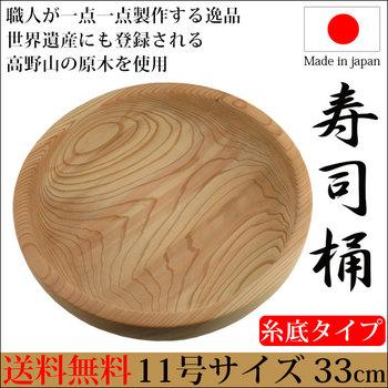 寿司桶のおすすめ人気ランキング10選【使いやすい!】のアイキャッチ画像3枚目