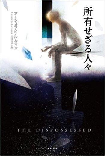 海外SF小説のおすすめ50選【不朽...