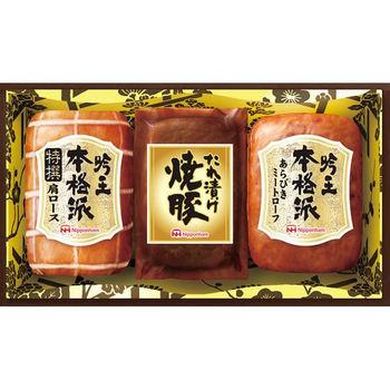 お歳暮におすすめの肉ギフト人気ランキング10選【松阪牛・名古屋コーチンも!】のアイキャッチ画像3枚目