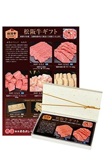 お歳暮におすすめの肉ギフト人気ランキング10選【松阪牛・名古屋コーチンも!】のアイキャッチ画像1枚目