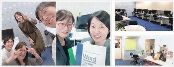 東京都内でおすすめのパソコン教室人気ランキング10選【初心者向けも!】のアイキャッチ画像1枚目