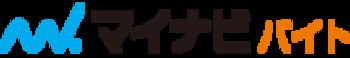 夏休みにおすすめの短期バイト人気ランキング10選【ビアガーデン・プール監視員・お中元スタッフも!】のアイキャッチ画像1枚目