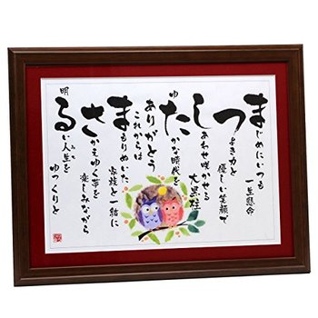 【男女別】喜寿祝いにおすすめのプレゼント人気ランキング30選のアイキャッチ画像3枚目