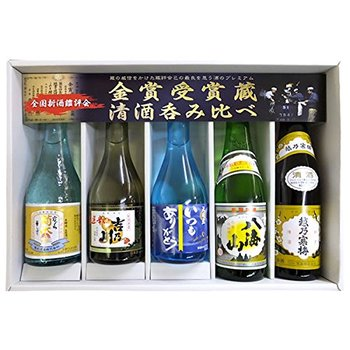 人気新潟 金賞受賞酒蔵 飲み比べセット