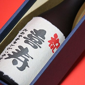 オリジナルラベル本格焼酎 黒麹