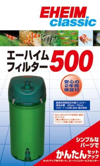 水槽用外部フィルターのおすすめ人気ランキング8選【徹底比較!】のアイキャッチ画像3枚目
