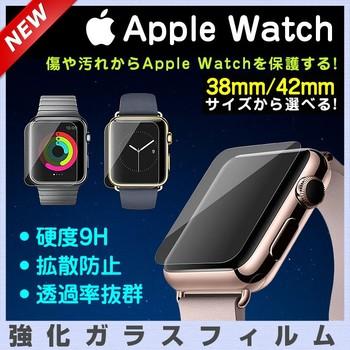 Apple Watchフィルムのおすすめ人気ランキング10選【TPU・強化ガラスタイプも】のアイキャッチ画像4枚目