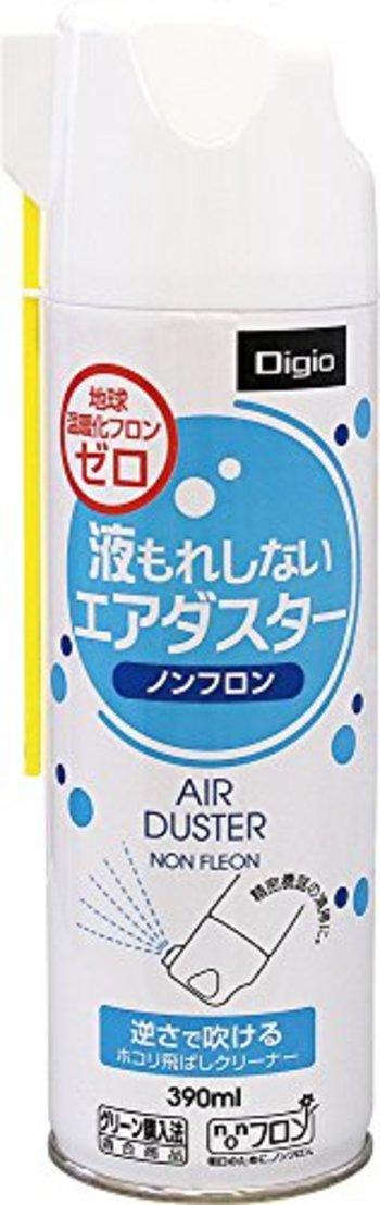 エアダスターのおすすめ人気ランキング10選【DME・炭酸ガスタイプも!】のアイキャッチ画像5枚目