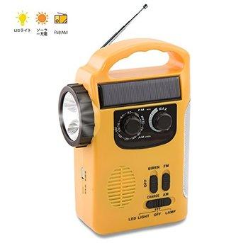防災用ラジオのおすすめ人気ランキング10選のアイキャッチ画像5枚目