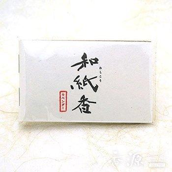 大発のお香 和紙香(わしこう)
