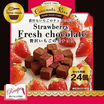 【手作りで女子力UP!】お菓子作りキットのおすすめ人気ランキング10選のアイキャッチ画像2枚目