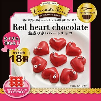 【手作りで女子力UP!】お菓子作りキットのおすすめ人気ランキング10選のアイキャッチ画像5枚目