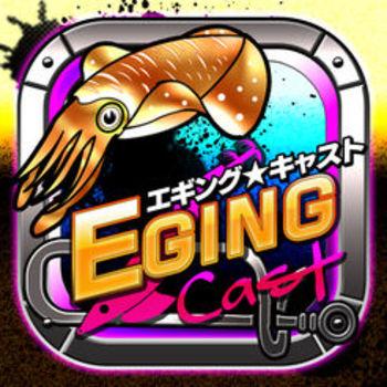 釣りゲームアプリのおすすめ人気ランキング20選【海釣り・川釣り~バス釣りまで!】のアイキャッチ画像4枚目