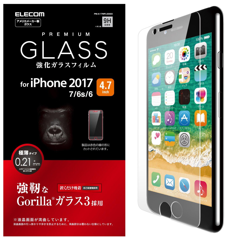 エレコム PREMIUM GLASS 強化ガラスフィルム