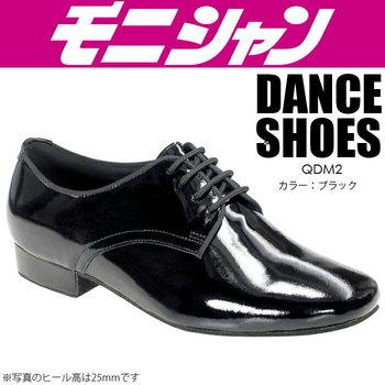 メンズ社交ダンスシューズのおすすめ人気ランキング10選【美しくリードするための靴を厳選!】のアイキャッチ画像5枚目