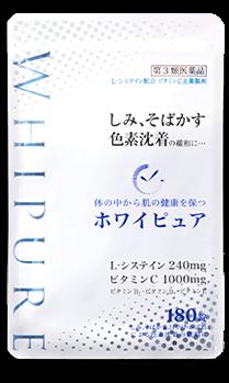 ジェイフロンティア株式会社 ホワイピュア 1枚目