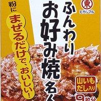 お好み焼き粉のおすすめ人気ランキング5選
