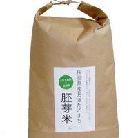 胚芽米のおすすめ人気ランキング7選